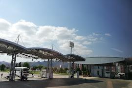 Автобусная станция   Afyonkarahisar