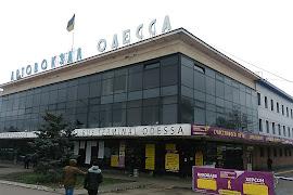 Автобусная станция   Odessa