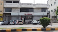 Silk Bank Sialkot