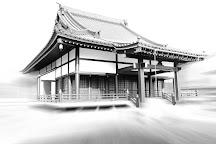 EKO-Haus der Japanischen Kultur e.V., Dusseldorf, Germany