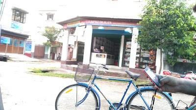 Aapki Dukan Departmental Stores