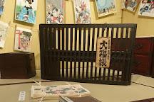 Nakasendo Hiroshige Art Museum, Ena, Japan