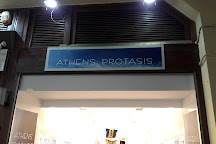 Visit Athens Protasis Jewellery shop on your trip to Athens or Greece 7ed23ac77b2