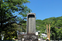 Grave of Takeda Shingen, Kofu, Japan