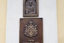 Serbian-Orthodox St. Nicholas Church, Rijeka, Croatia