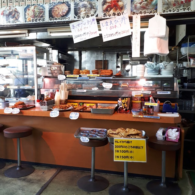 Marutoma cafeteria