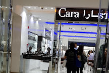 Cara Jewellers, Dubai, United Arab Emirates