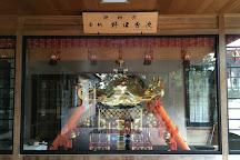 Katta Shrine, Noboribetsu, Japan