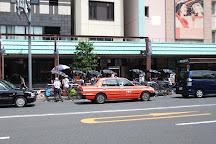 Asakusa Culture Tourist Information Center, Taito, Japan