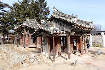 The National Folk Museum of Korea, Seoul, South Korea