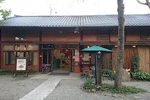 Paper Dome, Puli, Taiwan