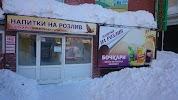 Бочкари, улица Розы Люксембург на фото Томска