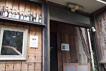 Neko no Hosomichi, Onomichi, Japan
