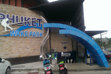 Phuket Wake Park, Kathu, Thailand