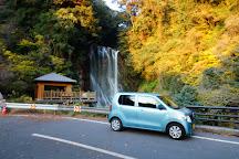 Maruo Fall, Kirishima, Japan