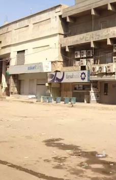 Faisal Bank Branch 436 karachi