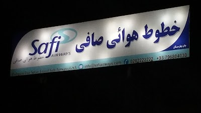 Pishgam Dar Safar Travel & Tour