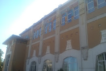 Belgorod State Art Museum, Belgorod, Russia