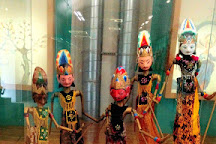 MUSEO DEL TITERE - (Museum of the puppet), Cadiz, Spain