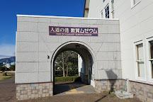 Port of Humanity Tsuruga Museum, Tsuruga, Japan