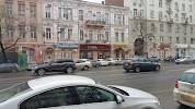 Ломбард на фото Ростова-на-Дону