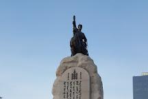 National History Museum, Ulaanbaatar, Mongolia