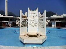 Faisal Mosque Bus Stand
