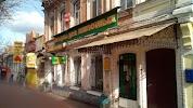 Товары для Животных, улица Радищева на фото Саратова