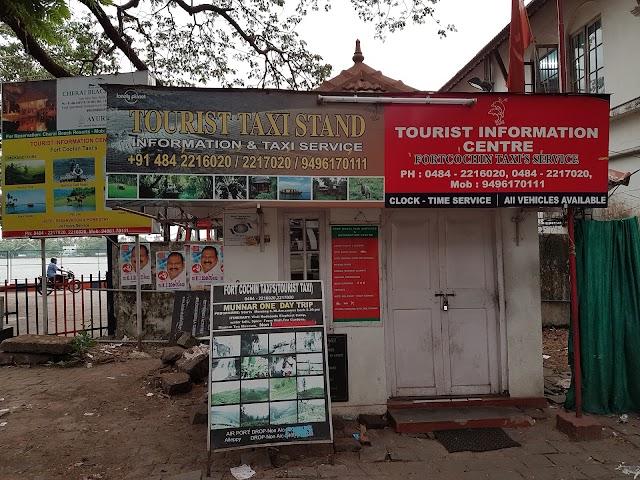 Fort Cochin Tourist Information Centre