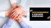 Банк Траст на фото Невинномысска