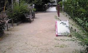 南本町ハナミズキ児童遊園地