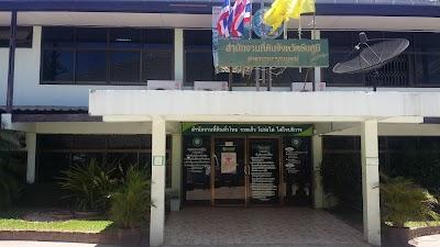 Kaset Sombun Land Office
