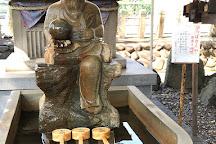 Shiogama Shrine, Nagoya, Japan