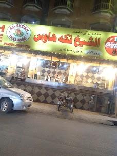 Al-Sheikh Tikka House rawalpindi