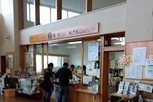 Hokkaido Tokachi Echology Park, Otofuke-cho, Japan