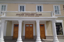 Zanabazar Museum of FIne Art, Ulaanbaatar, Mongolia