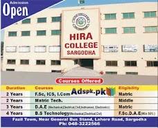 Hira College sargodha