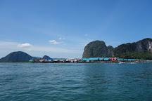 Phang Nga Bay., Ao Phang Nga National Park, Thailand
