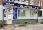 Гера, улица Горького на фото Твери
