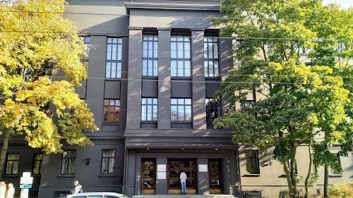LU Skaitļošanas tehnikas un informātikas muzejs