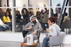 The Third Line dubai UAE