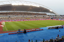 Stade d'Angondje, Libreville, Gabon