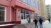 Экономический Факультет СГУ, Вольская улица, дом 10А на фото Саратова