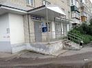 Почта, улица Чаадаева на фото Пензы