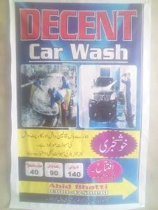 Decent Car Wash