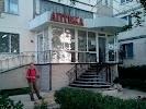 Аптека на фото Щёлкина