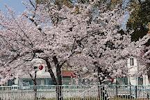Yukinogosho Park, Kobe, Japan