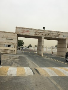 Qusais Graveyard dubai UAE