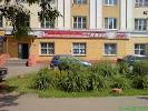 КВАНТ, магазин канцтоваров, Окский проспект, дом 18А на фото Коломны