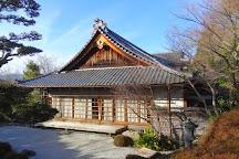 Konpukuji Temple, Kyoto, Japan